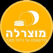לוגו מוצרלה