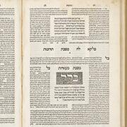 הרצאות במחשבת ישראל