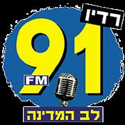 לוגו רדיו לב המדינה