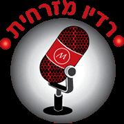 רדיו מזרחית