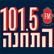 התחנה 101.5