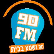 רדיו אמצע הדרך 90FM