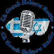 LA RADIO - יוונית