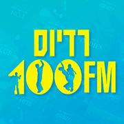 לוגו רדיוס 100FM